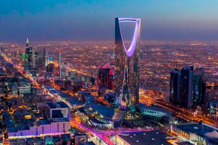 Новое налоговое руководство Саудовской Аравии CYWORLD Русскоязычный адвокат на Кипре