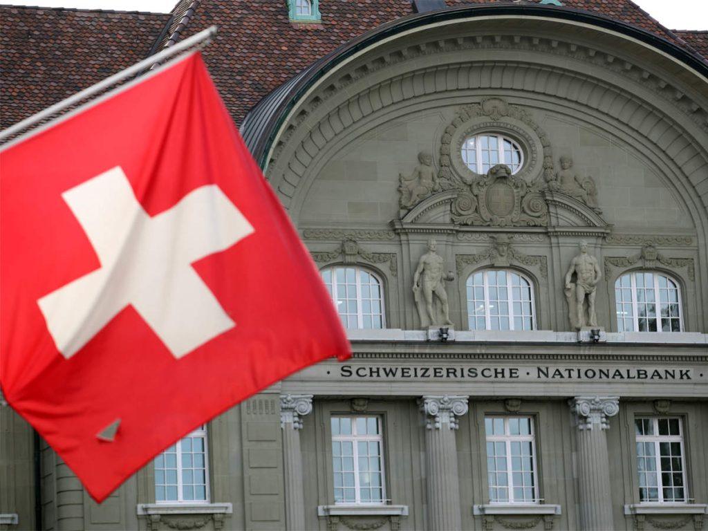 Открытие банковского счета в Швейцарии